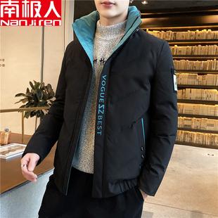 南极人冬装新款加厚立领棉衣男士潮流修身保暖棉服男冬天棉袄外套