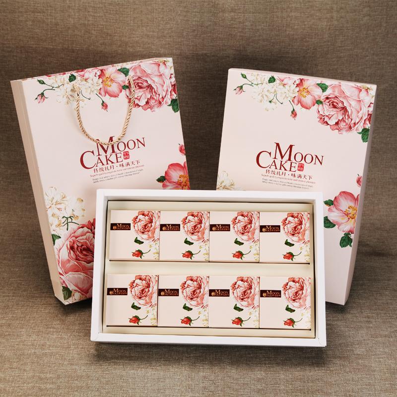 Riêng bánh trung thu trong lành vốn riêng lắp hộp bánh trung thu tự làm hộp đặc biệt độc lập phần cứng màu hồng