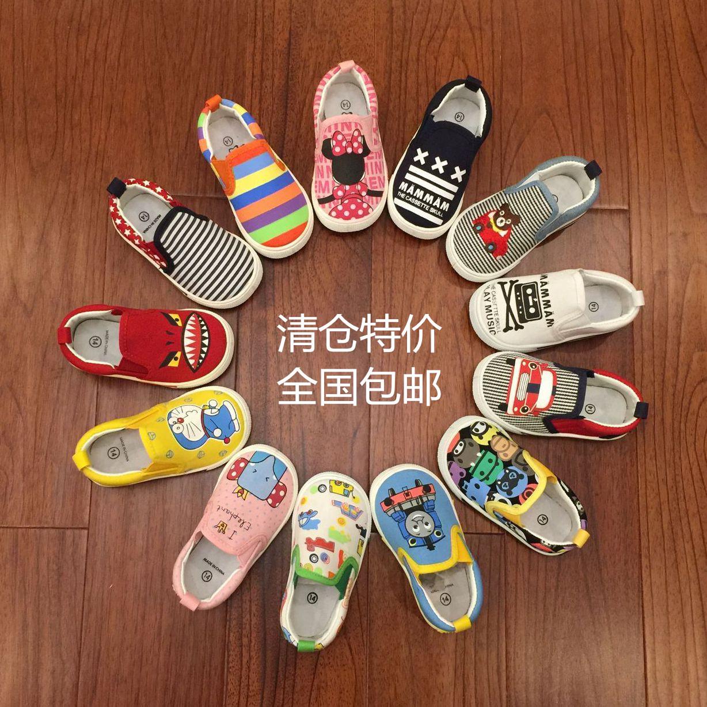 春秋儿童帆布鞋男童女童布卡通板鞋动漫小童单鞋幼儿园运动鞋