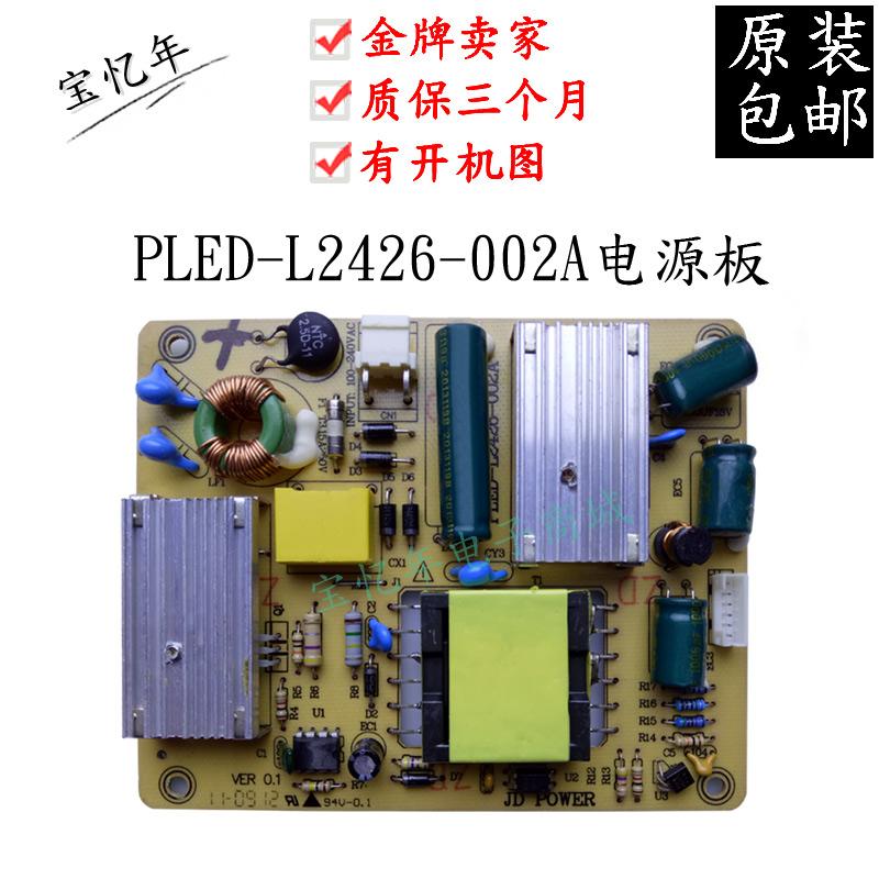 původní obecný PLED-L2426-002A lcd televize napájecí desky obvodů nákresy příslušenství