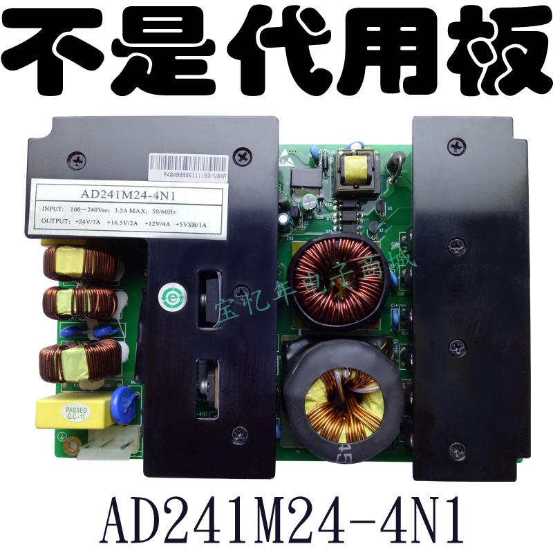 Haier L32A11 de télévision à affichage à cristaux liquides de la carte de circuit imprimé AD241M24-4N1A404BV5A Yan