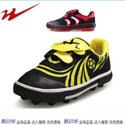 双星儿童帆布搭扣足球鞋男童女童运动鞋碎钉鞋学生魔术贴足球鞋