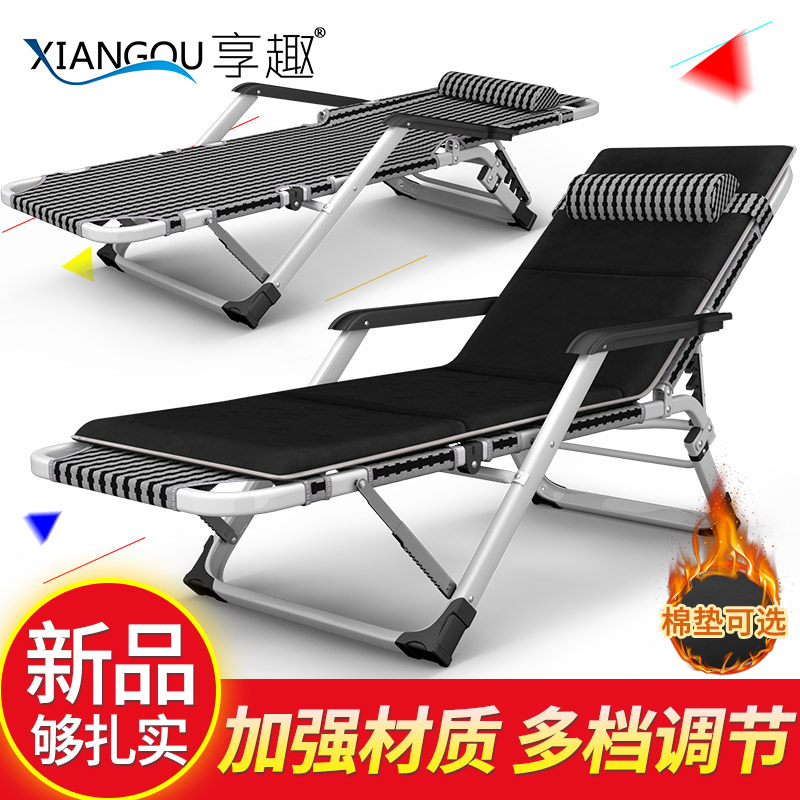 Enjoy the new folding bed, lunch bed, single deck chair, office lunch bed, accompany bed, hidden bed, adult portable