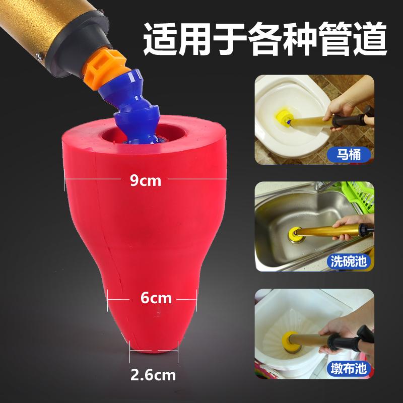 Los conductos de dragado de un asiento de inodoro de la alcantarilla en el baño de un artefacto de presión a través de herramientas de bloqueo