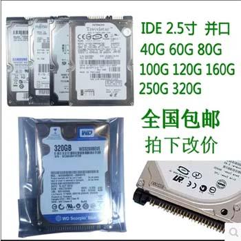 60G/7200 /8M/ parallel zu IDE/ Notebook - festplatte /2.5 zentimeter