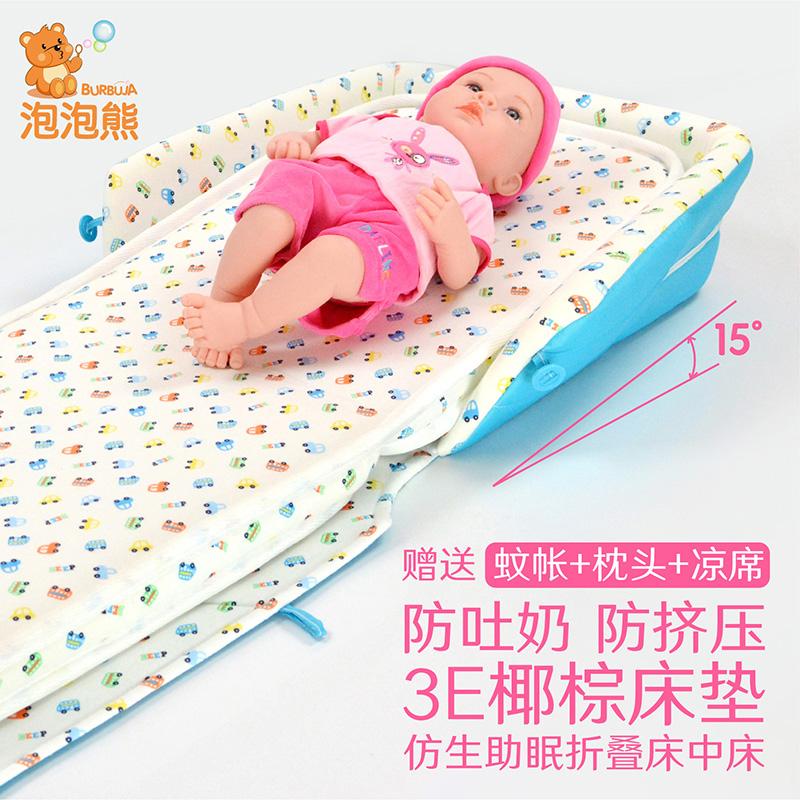 多機能携帯ベビーベッド外出ベビーベッド折りたたみベッドベッド赤ちゃん予防吐乳新生児ベッド中床
