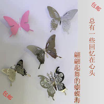 5只蝴蝶组 不锈钢蝴蝶 墙面背景装饰蝴蝶 双镜面银色实心蝴蝶