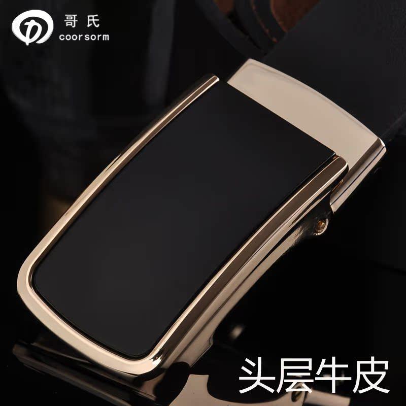 無歯自動でベルト男の真皮層の牛皮革のベルトの革のベルトのファッションは無孔のベルト