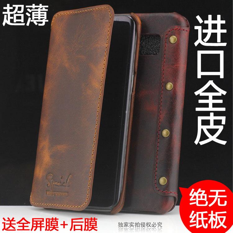 Skórzane etui Samsung S8 + plus z klapką note8 Skórzane etui Portfel na karty S8 etui ochronne slim business