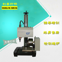 Small round pipe joint sleeve bolt cylindrical metal parts sign pneumatic marking machine