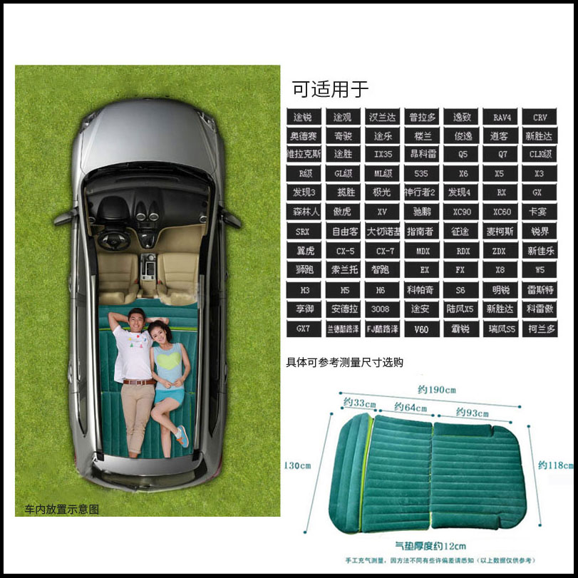 Benz GLA level E Lexus RX car travel inflatable pad after the boot car car bed bed