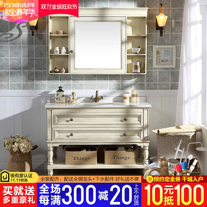 American oak bathroom cabinet, combination bathroom, floor wash basin, solid wash table, bathroom cabinet