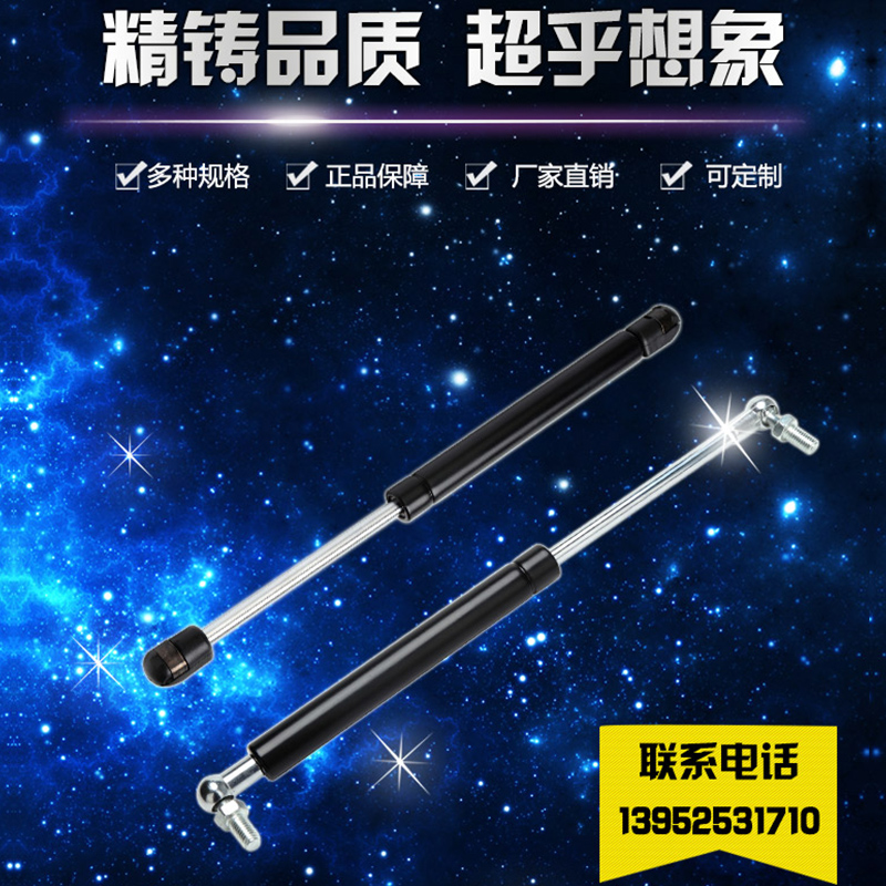 Honda accord eight generation, nine generation, 9.5 generation modified special trunk hydraulic support rod lifting device nondestructive installation