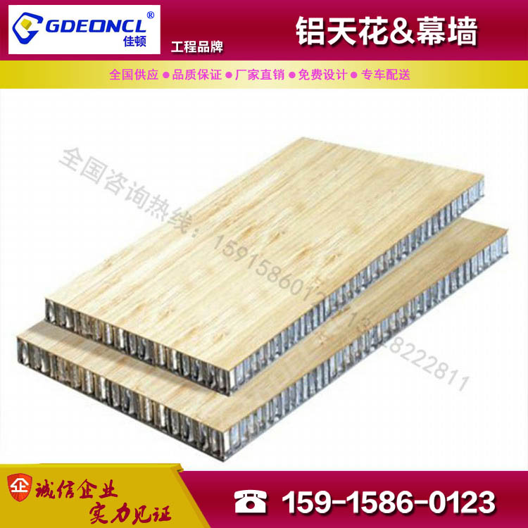 Gardner hotel wall carved aluminum single aluminum plate punching sound insulation honeycomb panel manufacturers selling marble