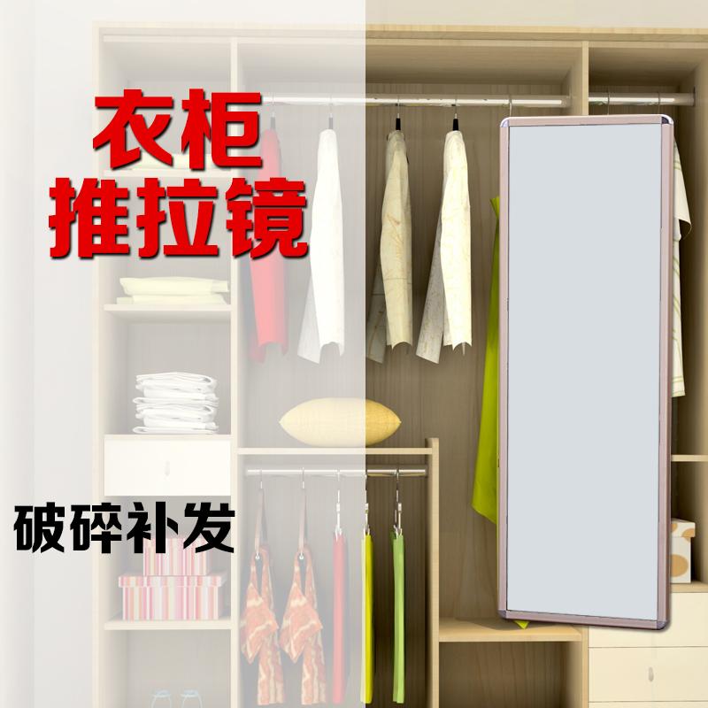 40宽衣柜镜子推拉镜旋转镜穿衣镜隐藏式折叠柜内伸缩全身镜试衣镜