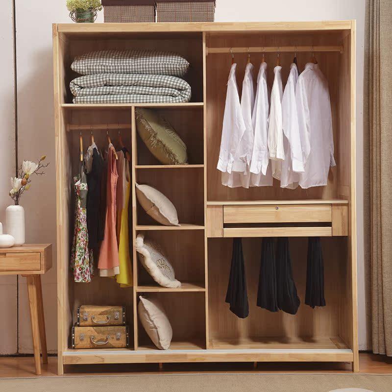 - grande armoire armoire pleine de bois massif nordique adultes meuble en chêne moderne et simple le placard de la Chambre de petite taille