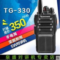 Quansheng Quansheng TG-330 Walkie-Talkie bürgerlichen 5 km professionelle drahtlose Auto Station Website Hotel
