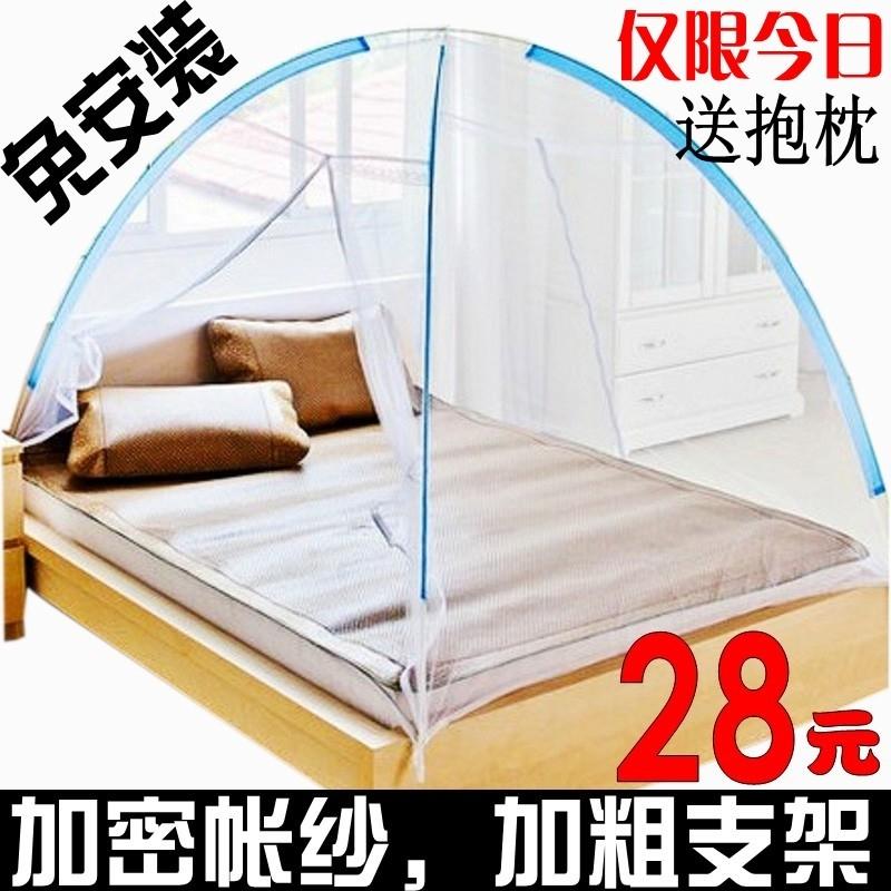 모기장 몽고포 학생 기숙사 싱글 2인용 침대 남아 있다. 1.2/1.5/1.8m 쌀 가정용 면제 설치 무늬 장부
