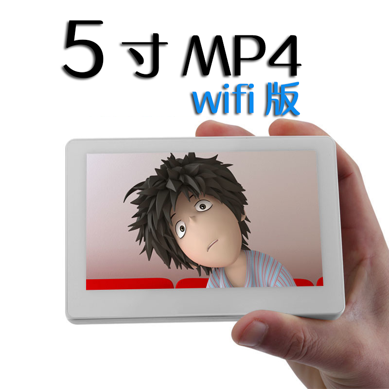 5 inch MP5 touch screen ultra thin Android Mini Wireless WiFi Internet MP4 e-book student money MP3 player