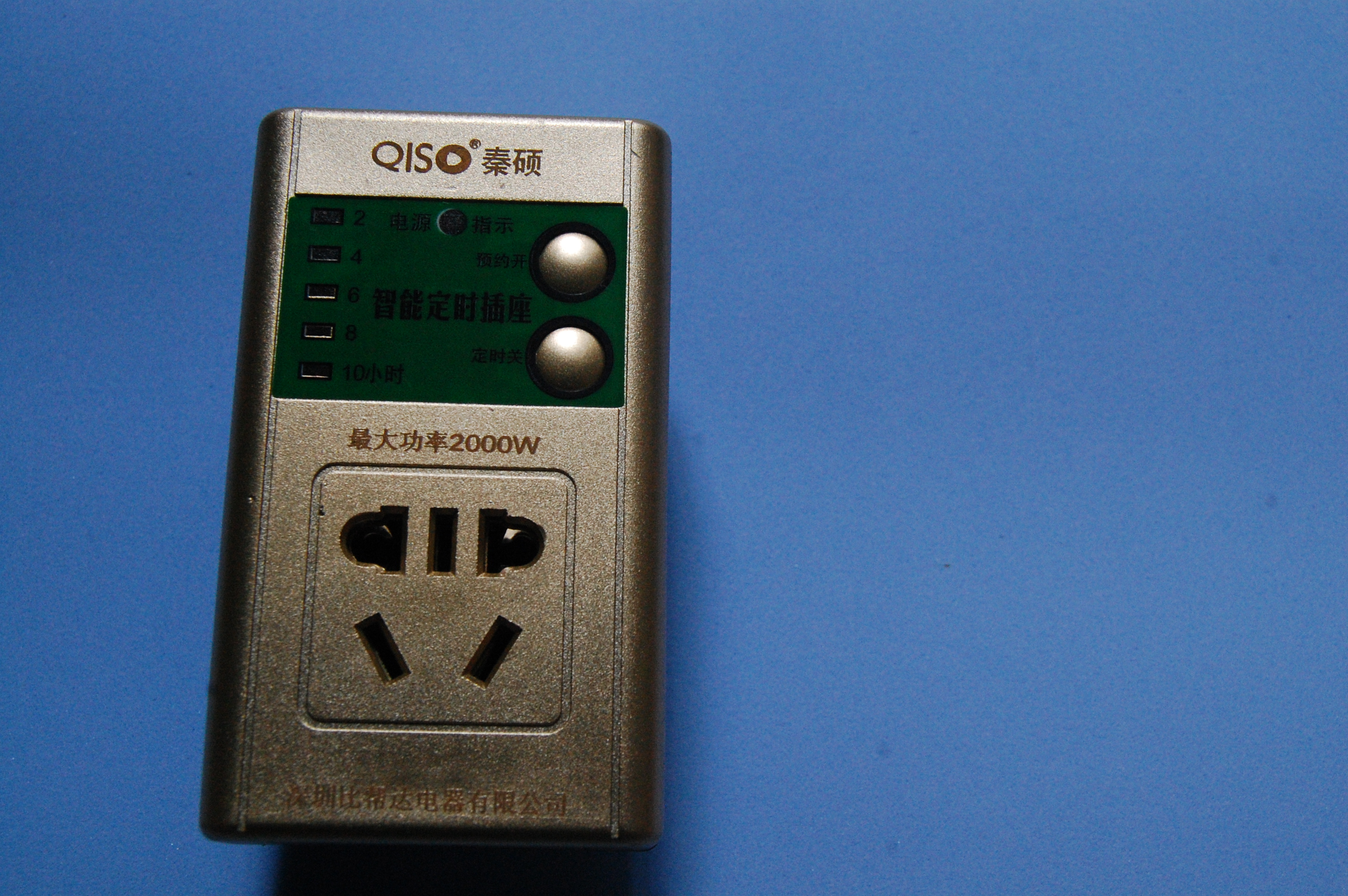 Timer timing switch time adjustable electronic controller charging time limiter