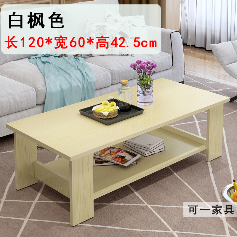 White maple color double 120*60