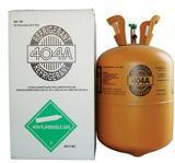 Air conditioning air conditioning refrigerant freon refrigerant R404A refrigerant refrigerator ship weight 8K10KG