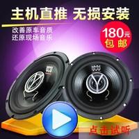 Altoparlanti audio per auto da 6,5 pollici Caxial autovelox ad alte prestazioni con trasmissione diretta senza perdite