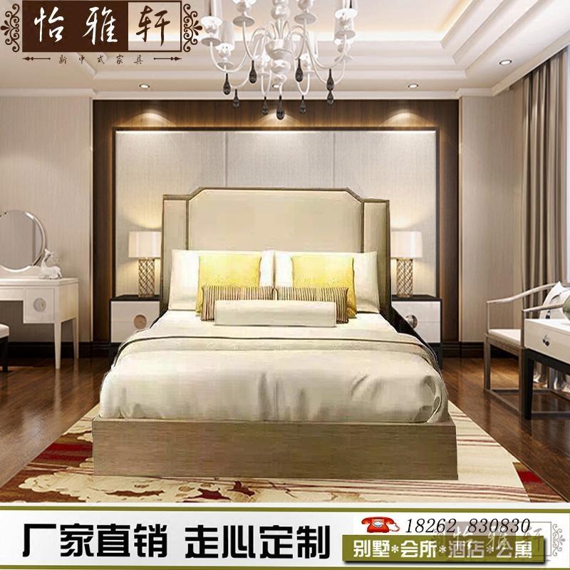 новый китайский деревянные двуспальная кровать 1,8 метров современный минималистский тканью мебели отель между, например, профессиональные настройки