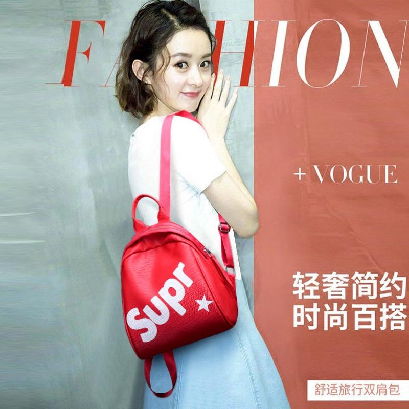 nový balíček - 2017 mušle mini ramena 韩版 百搭 osobnost písmena baťůžek módní rekreační knihy balíček -