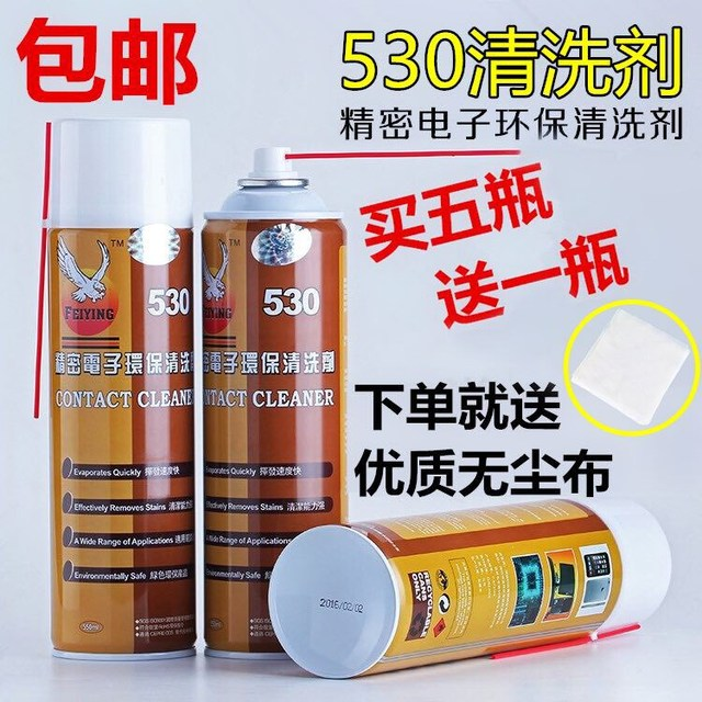 Qing - dicht - 960 reinigungsmittel keine Korrosion flüchtige 960 elektronische Komponenten reinigungsmittel