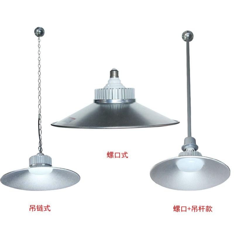 Die leidde de lamp fabriek licht workshop kroonluchter installaties - maximum 50w100W licht verlichting.