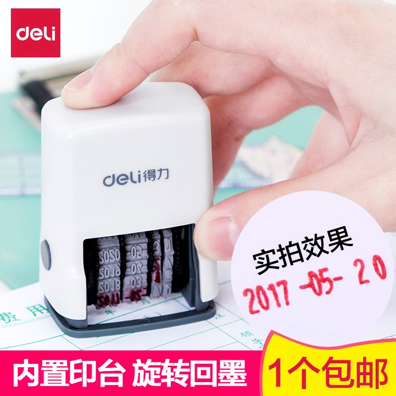 Two dimensional code digital ink accessories supermarket date stamp automatically return time stamp printing ink transfer lettering