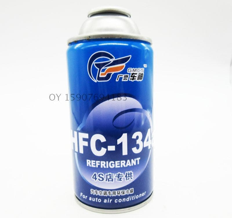 Cheshen auto refrigerant refrigerant R134A refrigerant in automobile air conditioning special kind of environmental protection for snow snow
