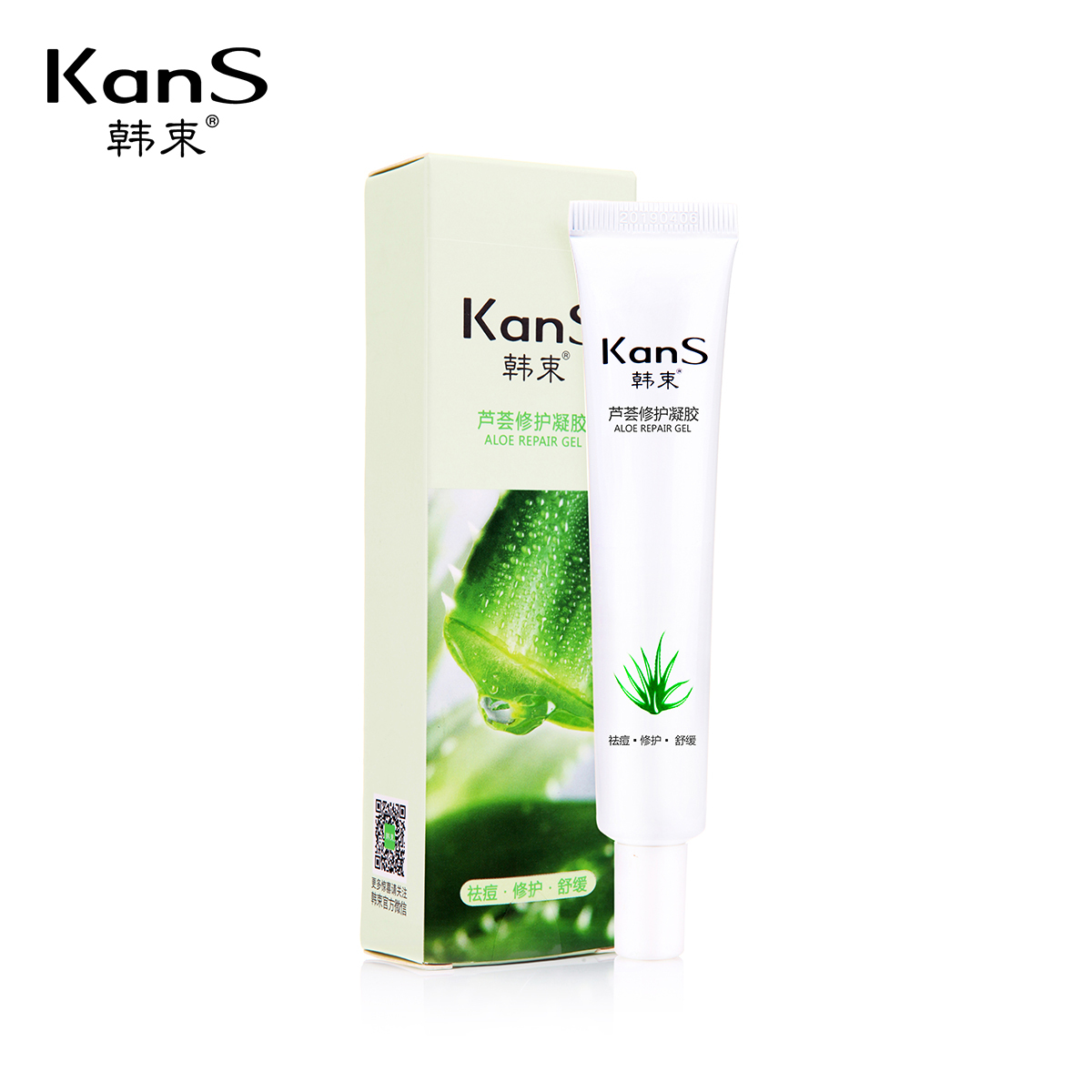 Aloe vera gel 35g Han beam moisturizing fade the scar Repairing Mask for face