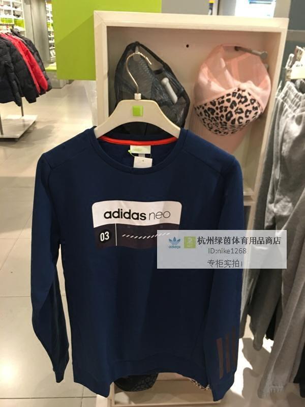 Adidasneo äkta man och i punkt 17 i vinter - CD3582BR8463 t - tröjor.