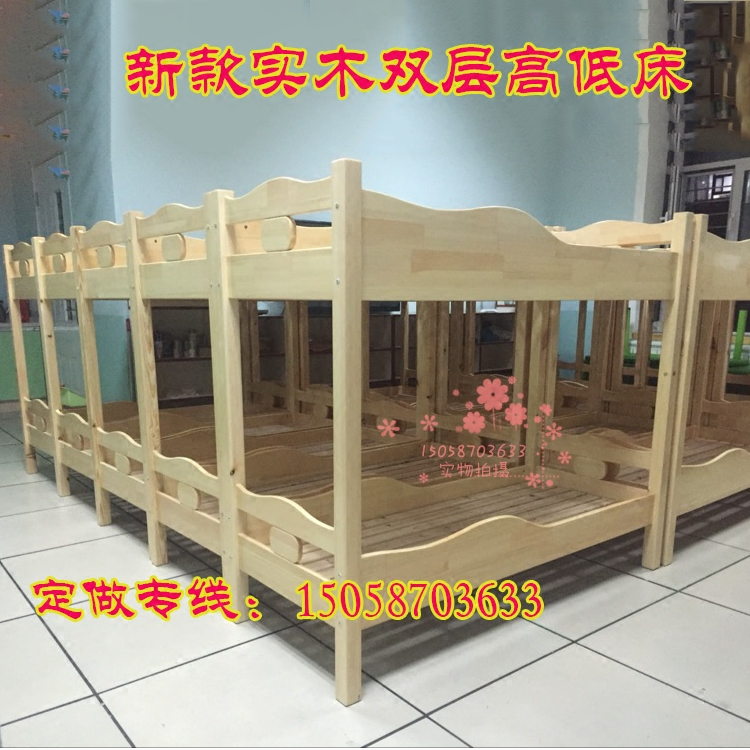 Kindergarten special bunk bed, children's Scotch pine high and low paving students, environmental protection tasteless paint double bed discount