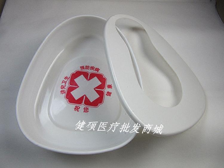 Toilettes Pot de forme divisée rembourré Patient de lit paralysé maternel Pot d'allaitement Urinoir
