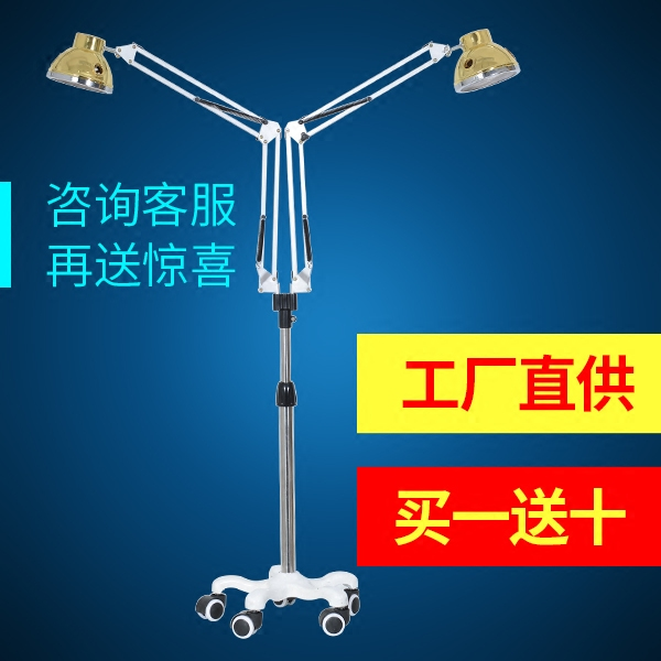 Fu Lai moxibustion moxibustion instrument to instrument vertical single headed home beauty salon moxibustion moxibustion moxibustion apparatus frame