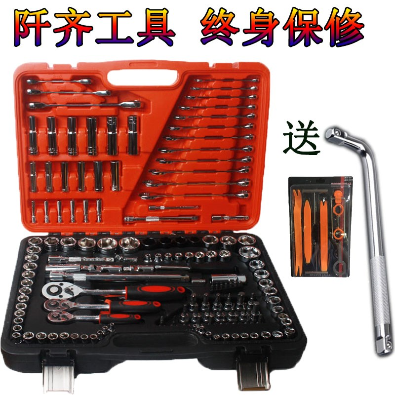 46 bags of mail boats set fast mobile phone repair aftermarket combination ratchet wrench tool Cr-v S2 sleeve