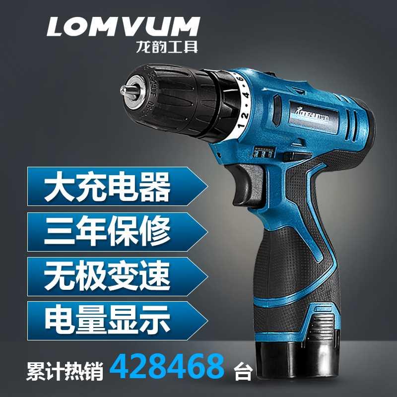 La cassetta degli attrezzi per uso domestico 8 rivestiti Gruppo Multi - funzione di strumento di perforazione del negozio di ferramenta a carico della manutenzione
