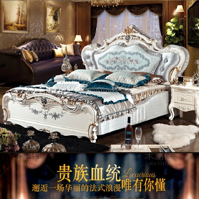 Odisen French European leather bed high-end atmosphere 1.8 meters double Zhuwo simple European software solid wood furniture