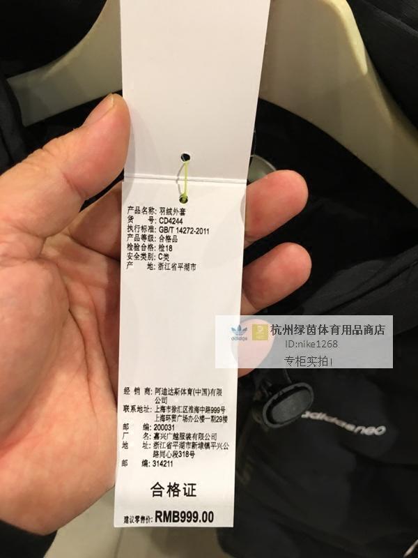 冬郑凯項Adidasneo規格品じゅうななじゅうしち男子厚ダウンジャケットCD4244CF9793