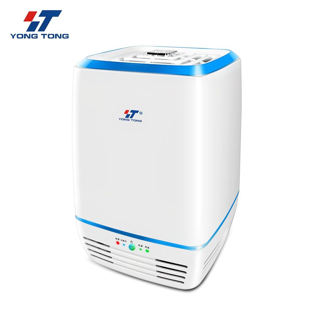 空気清浄機室内オフィス用寝室知能酸素バーホルムアルデヒド除去雾霾粉塵PM2.5