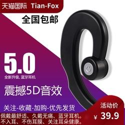 【天狐】C13骨傳導藍牙耳機淘寶優惠券
