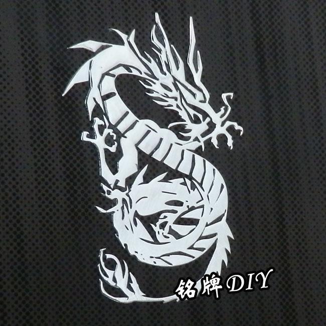 中国龍メタルケースのシールを貼ってラベルラベルマーク銀色