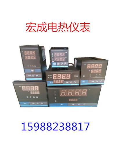 инструмент XMT-8000 серия двоен цифров дисплей за контрол на температурата на интелигентни измервателни уреди за контрол на топло.