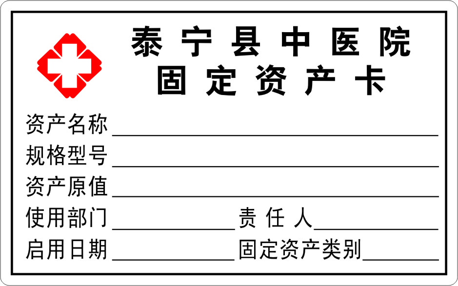 Специальный стандарт производства алюминия стационарных активов электротехнических алюминиевых знак карты карты коррозии заказ из нержавеющей стали