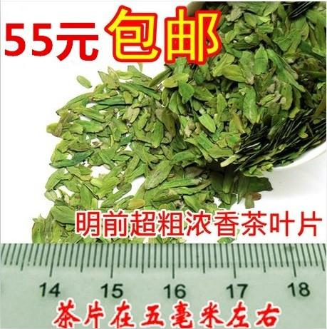 2017年明けの西湖龍井茶特級番茶片碎茶心茶を作る農家直営500 g包郵