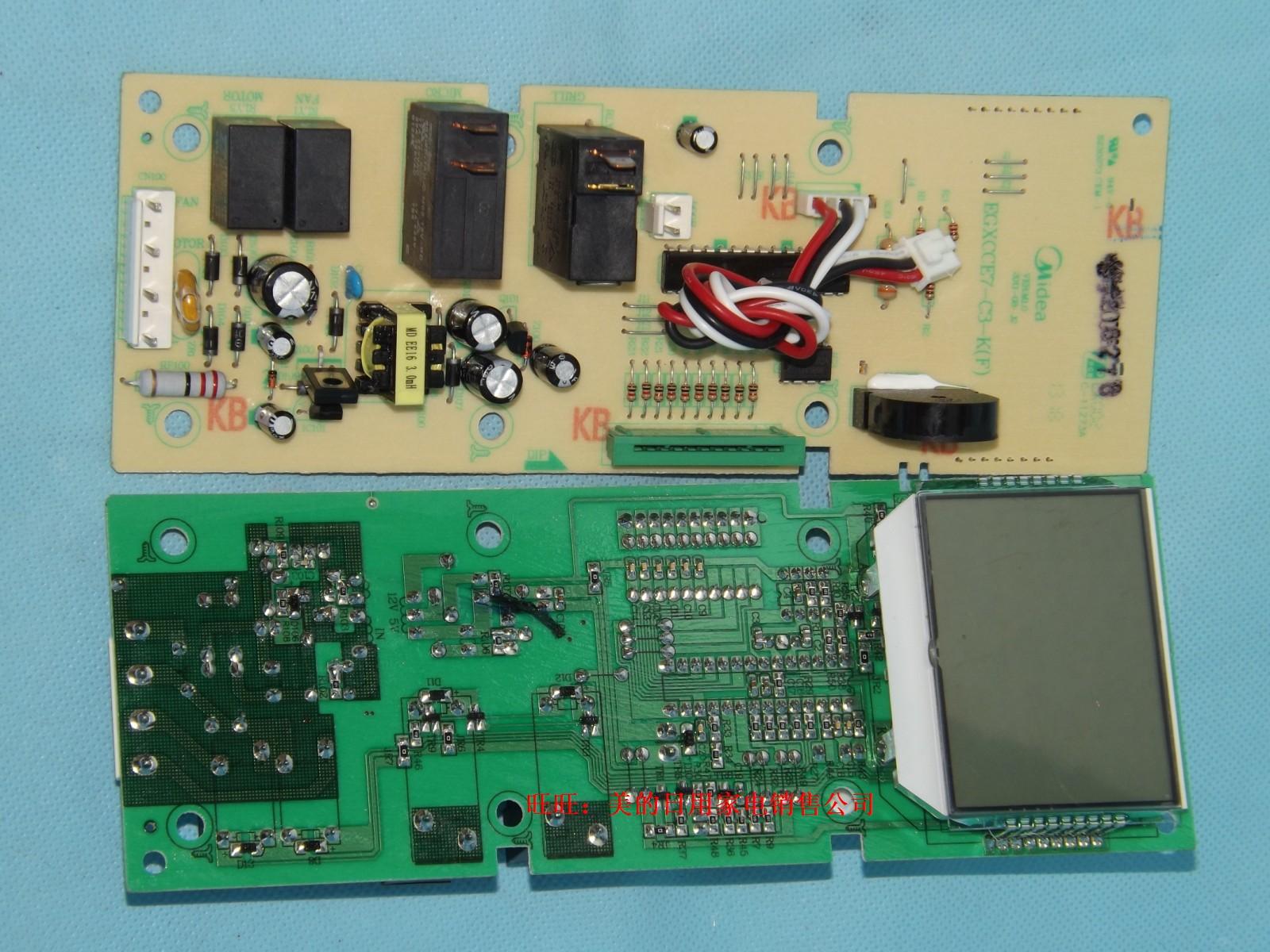 El tablero de control del horno de microondas EGXCCE7-C3-K Placa computadora belleza (f)