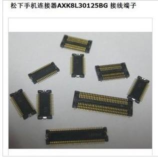 パナソニックコネクタAXK7L30223BG / AXK8L30124BG基板対基板コネクタ